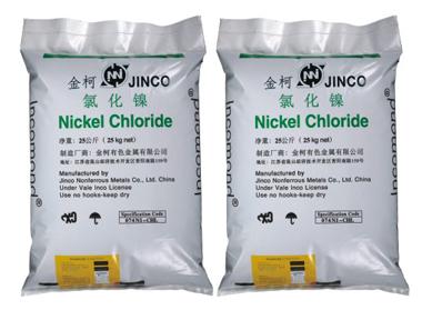 金柯氯化镍