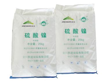 金川硫酸镍