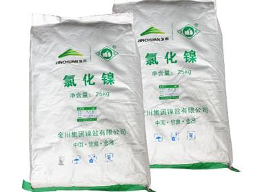 金川氯化镍