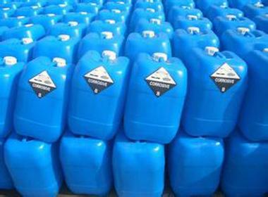 磷酸钠  trisodium phosphate..