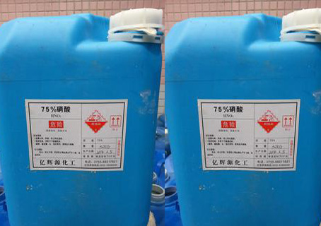 硝酸  Nitric acid